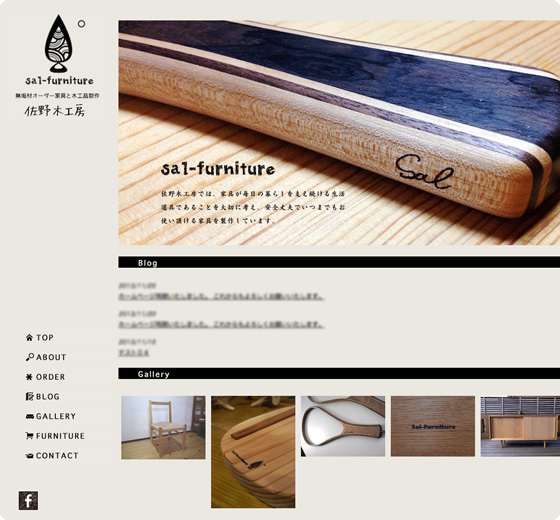 Sal-furniture Official Site