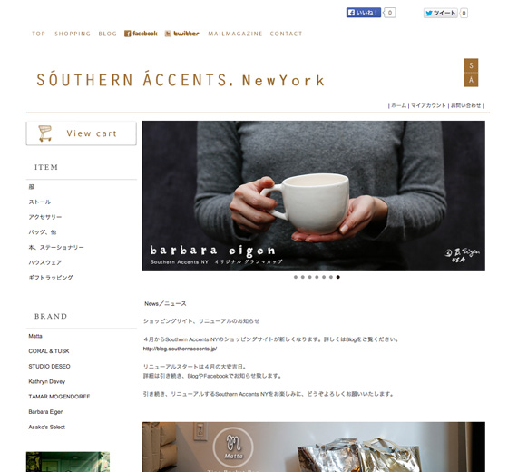 southernaccents Online-Store