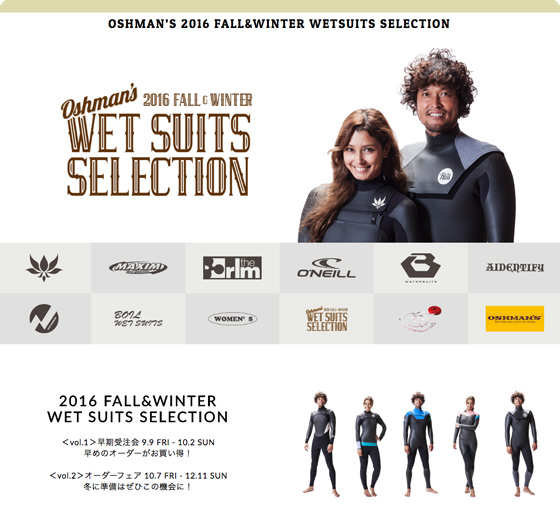 OSHMAN'S 2016 FALL/WINTER WETSUITS SELECTION