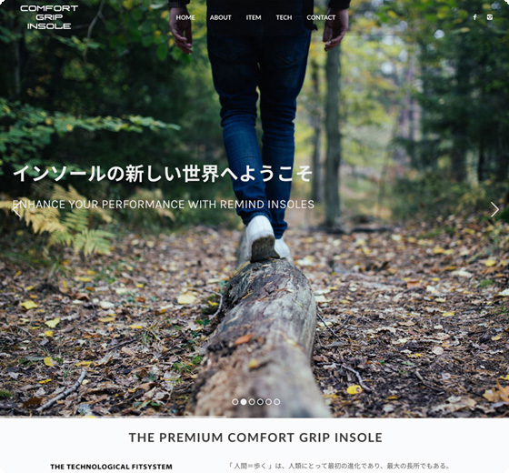 COMFORT GRIP INSOLE